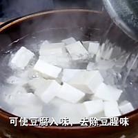 川味【麻婆豆腐】江湖做法详解的做法图解1