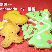 预热节日季---『圣诞姜饼』