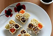 【四喜蒸饺】的做法
