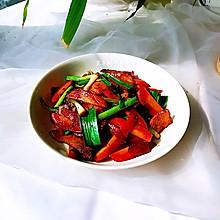 #精品菜谱挑战赛#胡萝卜回锅肉
