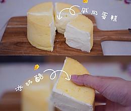 #我们约饭吧#日式网红冰奶酪蛋糕的做法