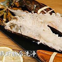 芝士蒜蓉焗龙虾的做法图解1