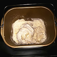中种奶油吐司 的做法图解7