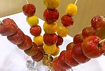 山楂金桔冰糖葫芦的做法