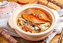 砂锅焗蟹的做法