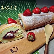 草莓奶冻卷~长帝3.5版电烤箱CKTF-32GS试用~