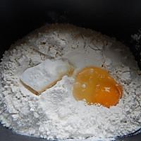 豆沙小餐包的做法图解1