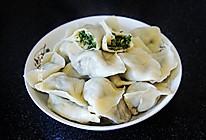 #下饭红烧菜# 胡萝卜缨猪肉馅水饺的做法