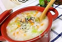 三文鱼莴笋粥的做法