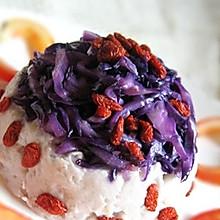 紫椰菜芋泥酥
