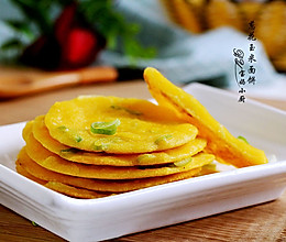 葱花玉米面饼的做法