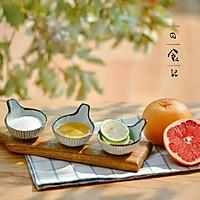 柠檬西柚茶|日食记的做法图解1