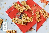 中国年货零食——四川花生酥糖的做法