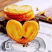 蝴蝶酥#挚爱烘焙·你就是mof#