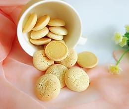 蛋白酥脆饼干的做法