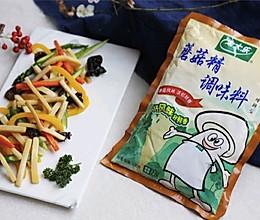 春日时蔬料理--「菌菇时蔬小炒皇」的做法
