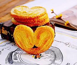 蝴蝶酥#挚爱烘焙·你就是mof#的做法