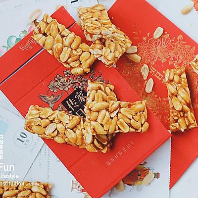 中国年货零食——四川花生酥糖