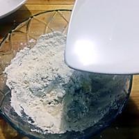 无敌详细的蛋挞【千层酥皮】的做法图解2