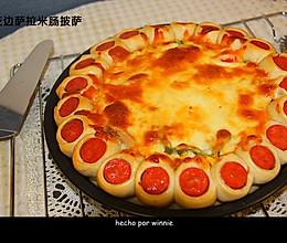 客浦TO5330烤箱------花边萨拉米肠披萨的做法