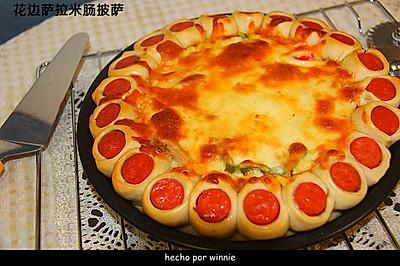 客浦TO5330烤箱------花邊薩拉米腸披薩