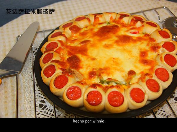 客浦TO5330烤箱------花边萨拉米肠披萨