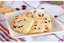 蔓越莓黄油饼干 | 快手小饼干 酸酸甜甜的做法