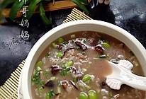 家常菜— —鸡血香菇毛豆粥的做法