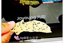 芝麻脆片#九阳智能烤箱35I6#的做法
