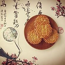 自制月饼(注意事项)