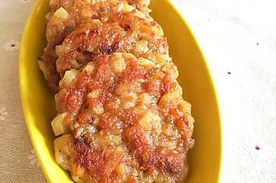 香煎土豆肉饼