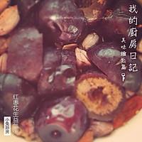 丰胸药膳-红枣黄芪小米粥的做法图解4