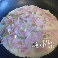 【中式'披萨'蛋饼】10分钟早餐的做法图解3