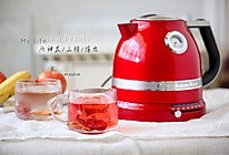 养颜瘦身茶--洛神花山楂陈皮茶的做法