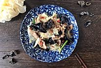 #精品菜谱挑战赛#双耳肉片的做法