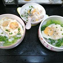 蔬菜汤河粉+鱼皮饺