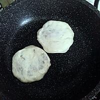 蒙古馅饼的做法图解4