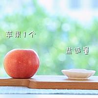 自制苹果脆片 宝宝辅食微课堂的做法图解1