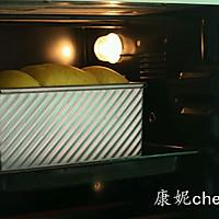 百分百胡萝卜吐司#长帝烘焙节(刚柔阁)#的做法图解9