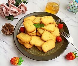 #一人一道拿手菜#简易原味黄油切片曲奇的做法