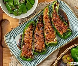 虎皮尖椒酿肉|脆嫩下饭的做法