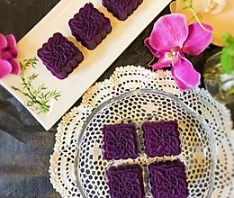 减脂紫薯糕的做法