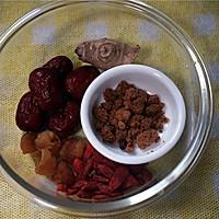 养气补血【姜枣茶】—冬季暖身的做法图解1