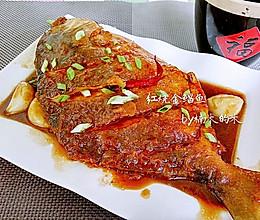 红烧金鲳鱼#花家味道#的做法