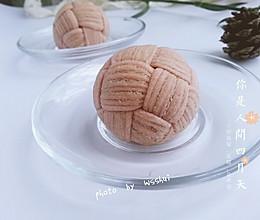椰蓉绣球酥的做法
