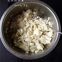 芝士焗红薯的做法图解6