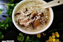 #多力金牌大厨带回家-上海站#香菇鸡肉粥的做法