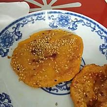 南瓜紫薯糯米饼芝麻饼