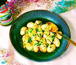 #李锦记旧庄蚝油鲜蚝鲜煮#蚝肉金汤蘑菇的做法