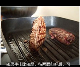 澳洲和煎牛排的做法